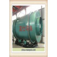 泸州市钢渣烘干机价格
