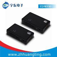 广电级HDMI无线传输器50米 HDMI无线延长器50米 HDMI高清无线传输器