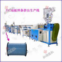 高产能/低能耗PVC地板焊条挤出机生产厂家