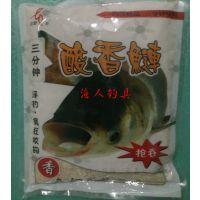 立新鱼饵 三分钟酸香鰱鱼饵140克每包 饵料鱼饵批发