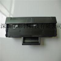 适用型号三星SAMSUNG M2021W打印机硒鼓 办公耗材 全新件 特价