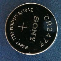 一级代理 日本原装进口SONY纽扣式电池 CR2477