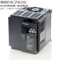 供应三菱FR-A700系列变频器