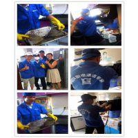 阳江厨房电器代理商厨柜厨具经销商门店如何盈利家电清洗服务项目