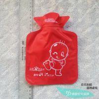 2014热款暖手宝批发定制  企业促销礼品 印字logo广告 冬季热水袋