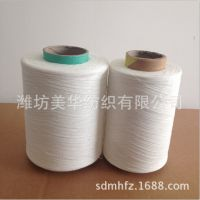 气流纺涤纶纱/优质全涤纱/纯大化纤10支12支16支21支32支现货