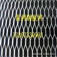 六角形状不锈钢六角网|菱形拉伸网|手脚板踏网支架用网