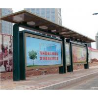 芜湖标识标牌,安徽标牌厂,宣城标牌厂,标识标牌制作