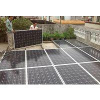 山西家用太阳能发电订购、山西省太阳能发电补贴