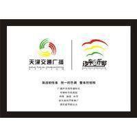 天津音乐广播电台KK交通广播广告投放费用