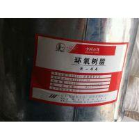 环氧树脂的价格,环氧树脂E44,E51,环氧树脂固化剂T31