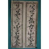 武强年画|木版年画|父子对民俗工艺品装饰画河北特产画芯