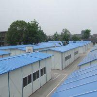 供应优质广州简易板房(JGKF-001)厂家直销 价格优惠 质量保证
