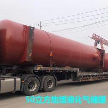 潜江市销售菏锅30立方,50立方液化气储罐