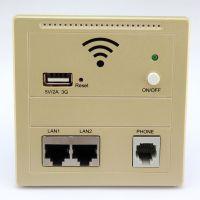 供应欧腾达KY-928墙壁式无线路由器 wifi网络覆盖工程 工厂直销入墙AP 哪款嵌入式AP?
