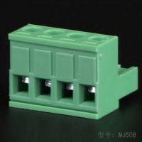 2EDG-5.08 4pin绿色弯脚接线端子公母座一套螺丝式PCB插件式端子