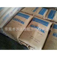 POM/韩国工程塑料/F40-03 超高流动等级 薄壁制品用POM聚甲醛