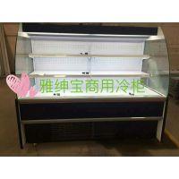 雅绅宝火锅店自助点菜柜 蔬菜陈列柜 保鲜蔬菜柜 风冷水果保鲜柜