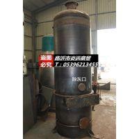 同兴浴暖数控清垢王锅炉节能环保常压安全