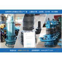 钢板桩泥浆泵|铬26泥浆泵|围堰,钢板桩支护专用