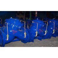 多功能水泵控制阀◤有集科技◢企业采购服务平台 精拓阀门有限公司