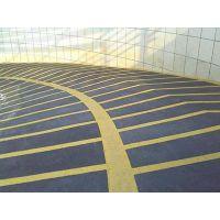 福州环氧地坪漆施工豫信地坪承包环氧树脂防滑坡道施工工艺