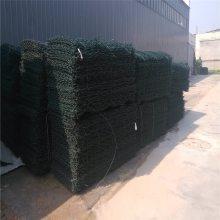浸塑石笼网 格宾挡墙网 河道石笼网厂家