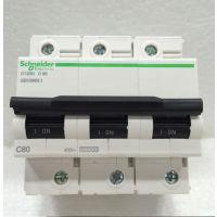 施耐德断路器 空气开关C120H 3P D80A A9N19814