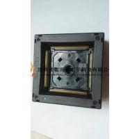 YAMAICHI IC插座IC357-2084-019P-2 QFP208PIN 0.5MM间距