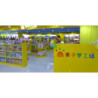 如何经营儿童玩具店加盟店获得指导