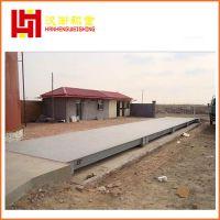 上海汉衡SCS-150T汽车衡报价 3*20米电子汽车衡厂家订制
