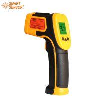 希玛 AS530红外线温度检测仪红外线测温枪 手持非接触工业温度计
