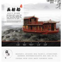 现货特价欧式画舫船 旅游景观装饰道具船 双层画舫船运木船