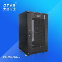 供应江苏苏州 大唐卫士D1-6620 网络机柜20U 19英寸标准一代加厚1米机柜