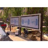 钧道铝合金宣传栏灯箱、校园宣传栏、科室牌