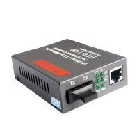 单模光纤收发器_飞秒通信(图)_单模光纤收发器价格