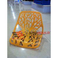 厂家供应塑胶椅子模具靠背椅子注射成型模具