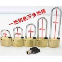傲弘 电力表箱锁 35MM梅花铜挂锁 通开挂锁 一把钥匙开多把锁 防水防盗使用范围广泛