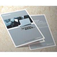 上海闵行区纸制品印刷 画册印刷哪家好