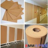 厂家直销优质软木卷材 有现货包邮