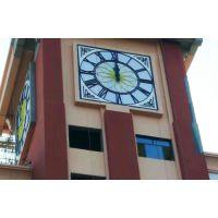 康巴丝牌Kts-15型钟楼建筑塔钟 报时大钟