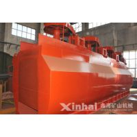 出售鑫海A型浮选机设备 15311826757