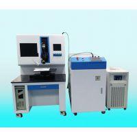 供应光纤传输激光焊接机 激光焊接机 光纤激光焊接机