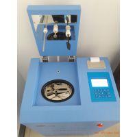 内蒙古锅炉燃料油热值测试仪开平牌多少钱可以卖到