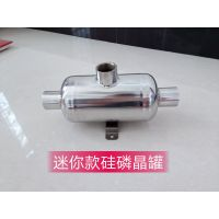 家用 迷你卧式 硅磷晶罐 太阳能 热水器 阻垢罐