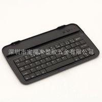 三星T310蓝牙键盘 Galaxy 三星手机蓝牙键盘 店主推荐