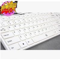 秒杀 超薄有线办公键盘/苹果巧克力台式/笔记本电脑键盘
