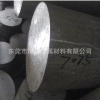 日本住友A7075铝合金棒,CORUS直销AA7075铝合金棒