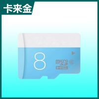 批发 足量Tf卡 SD手机卡 双色卡 定制Logo 存储内存卡8g16g32g