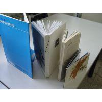 松江区大学城周边的印刷 十年信誉保证 松彩印刷公司